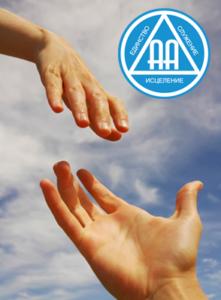 AA руки